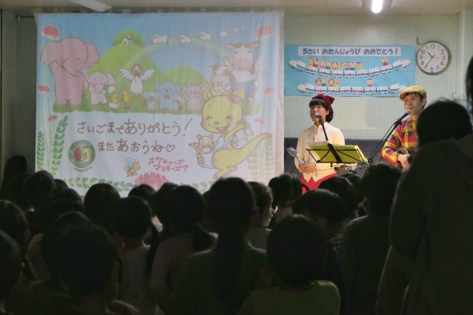 品川区・石井保育園ケチャマヨコンサート11