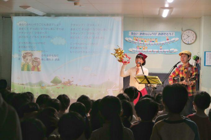 品川区・石井保育園ケチャマヨコンサート12