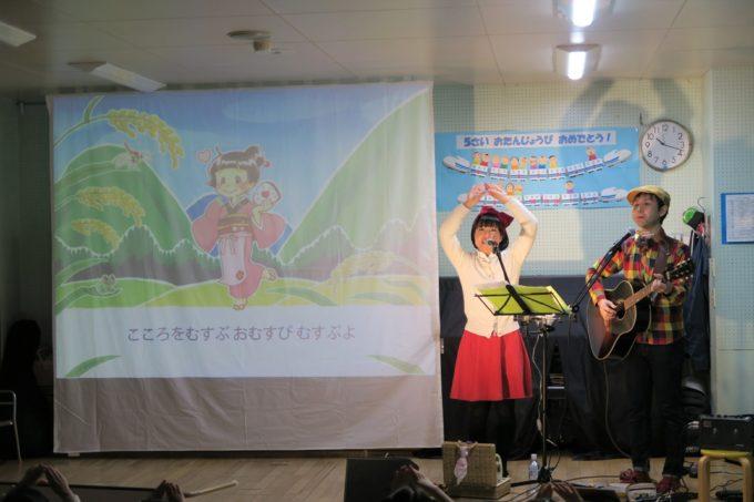 品川区・石井保育園ケチャマヨコンサート07