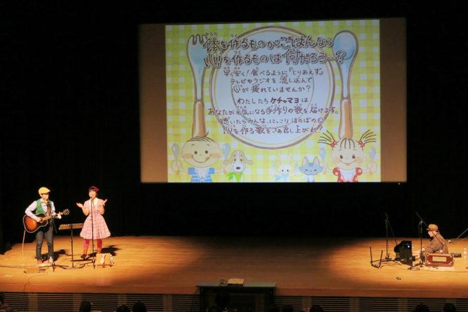 ケチャマヨコンサートin稲沢市03