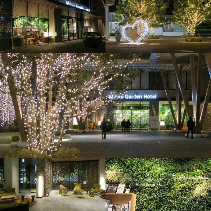 05_明日に備えて近場で宿泊@三井ガーデンホテル