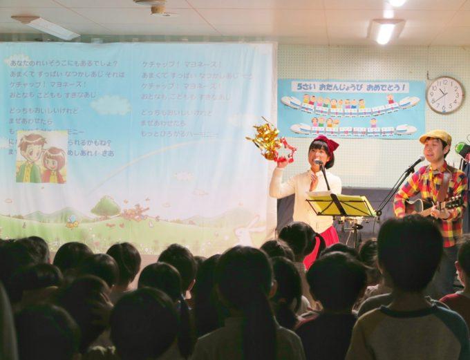 品川区・石井保育園ケチャマヨコンサート14