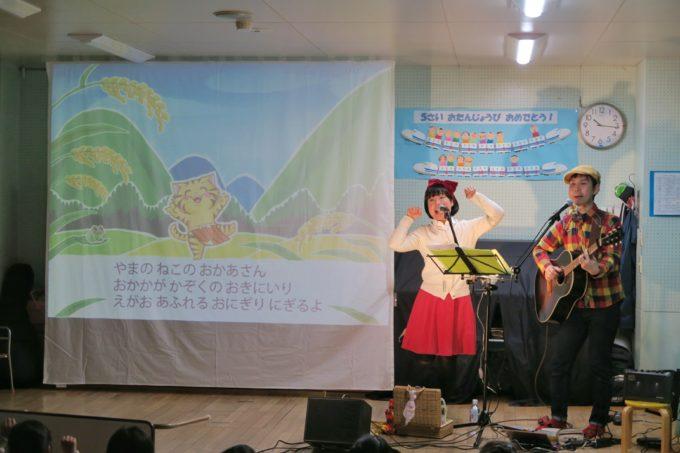 品川区・石井保育園ケチャマヨコンサート06