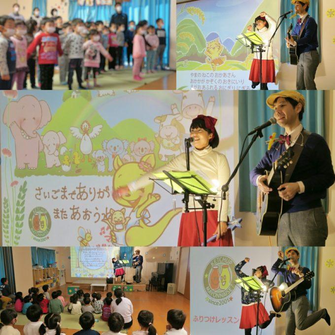03_千葉県我孫子市・根戸保育園のケチャマヨコンサート