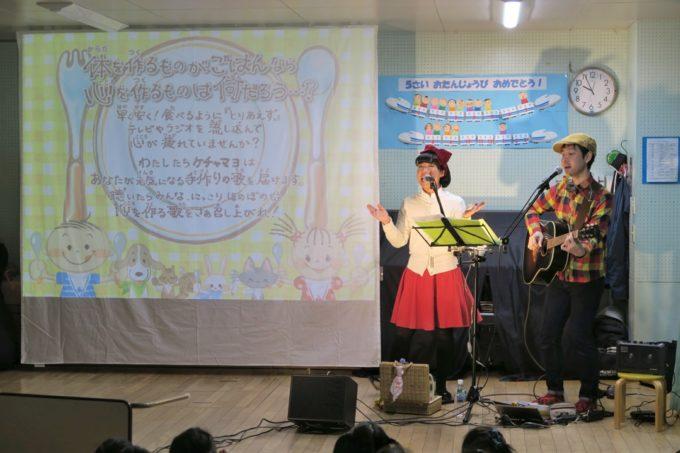 品川区・石井保育園ケチャマヨコンサート04