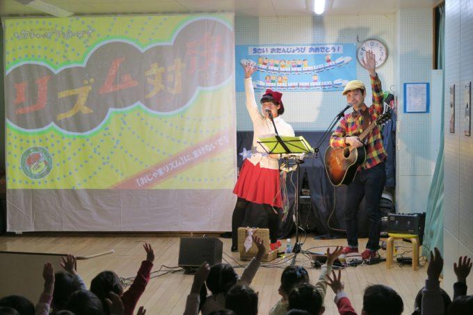 品川区・石井保育園ケチャマヨコンサート01
