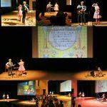 2回目の出演!愛知県稲沢市の親子コンサートは今回も大盛り上がりだっ☆