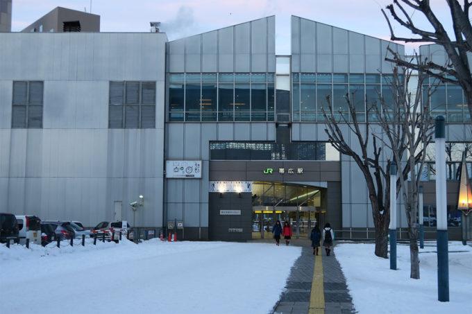 47_帯広駅に戻ってきた
