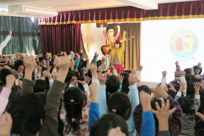 静岡市・中田こども園での「お楽しみ劇場」コンサートは大盛り上がり☆そして静岡から仙台へ…