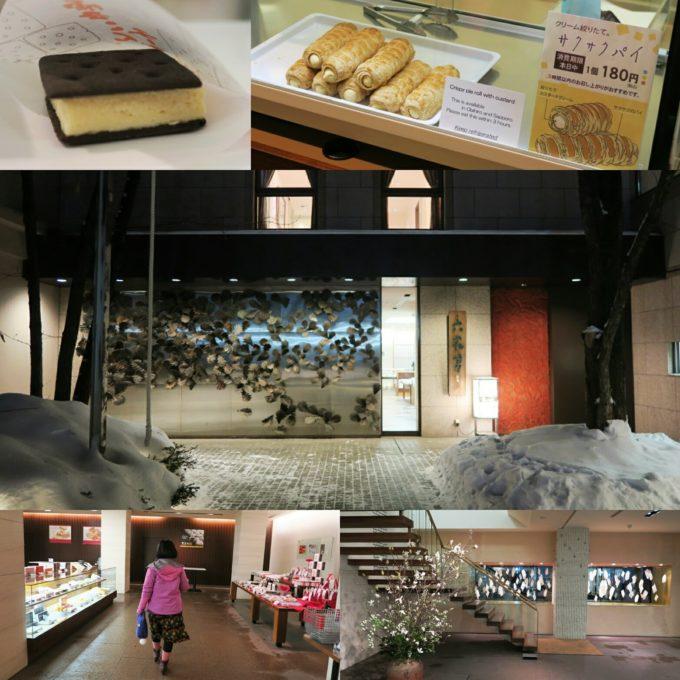 13_六花亭の帯広本店