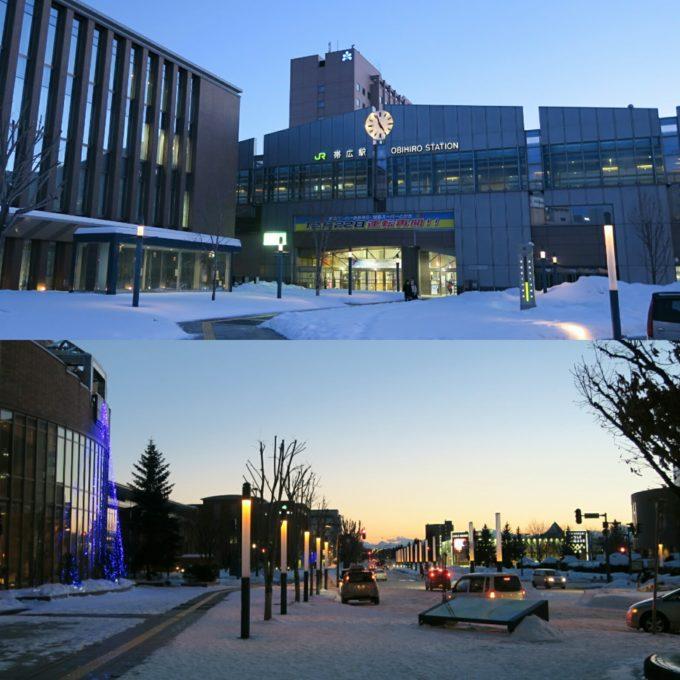11_帯広駅の北口と南口