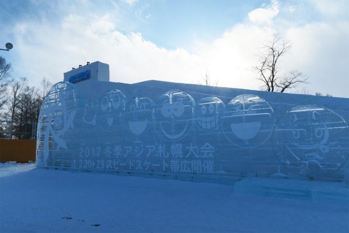 36_巨大な雪の滑り台