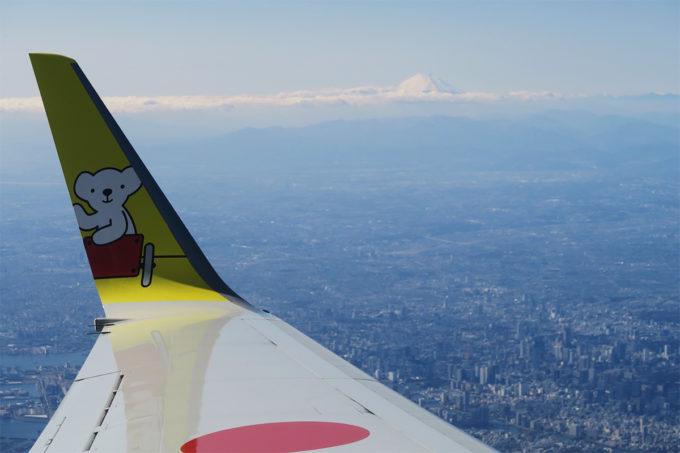 05_遠くに富士山が見える