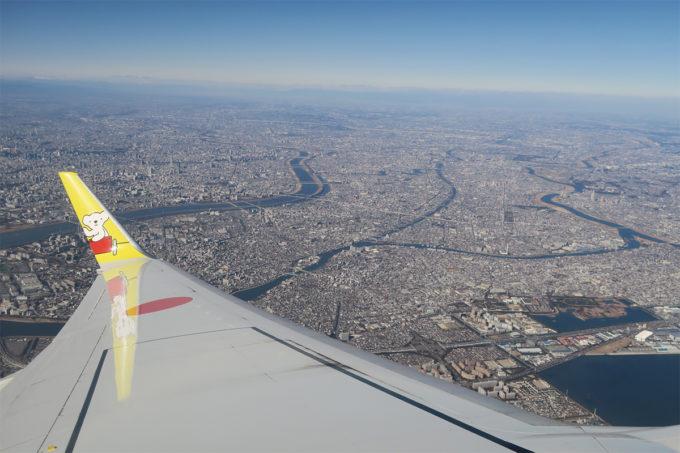 04_離陸!さらば東京
