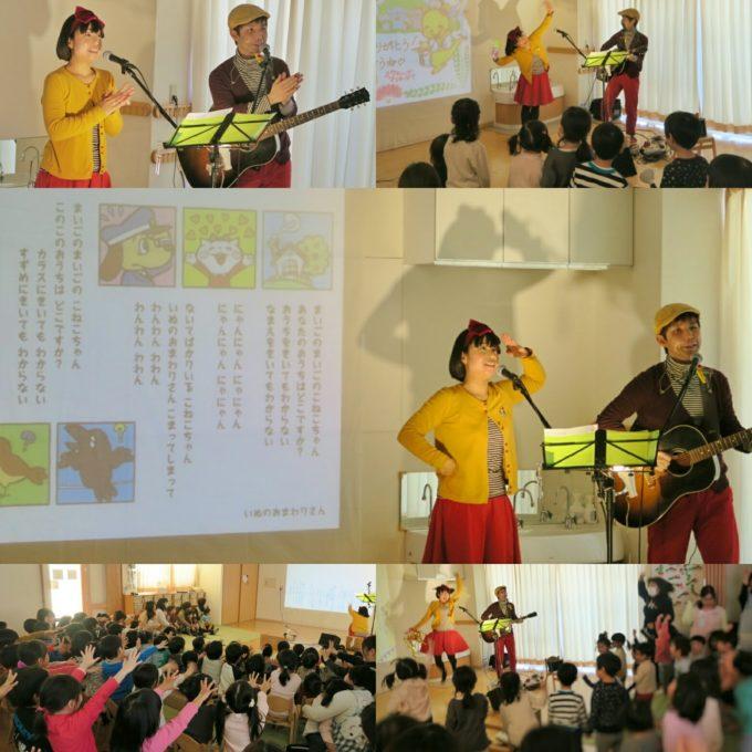 03_ケチャマヨコンサートin鶴見区にじの風保育園