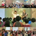 東京都稲城市・第三保育園のお楽しみ会コンサートは大成功☆近所に最高のものがあるという話