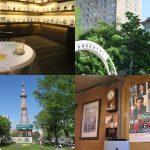 北海道3日目:小樽・北一硝子〜札幌・時計台&テレビ塔〜ジンギスカン&探偵はBARにいる