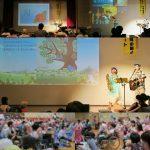 東京都台東区・NPO法人りんご村「つながろう!地域の輪♪真夏のコンサート」に出演しました☆