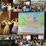 4年ぶり2回目!岐阜県可児市・広見保育園でコンサートしました☆〜そして実家へ…