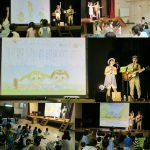 千葉県松戸市・牧の原保育所「親子交流会」コンサートを行いました☆