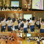 福井県おおい町・学童夏休み出前講座コンサートに出演しました☆
