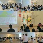 北海道北広島市「第18回子育て支援ランド」親子コンサートを行いました!