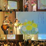 ケチャマヨ初の鹿児島県!妙円寺小学校PTA講演会でコンサートをお届けしました☆