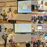 山形県大石田町・水明苑「収穫祭」にコンサートが出演しました☆