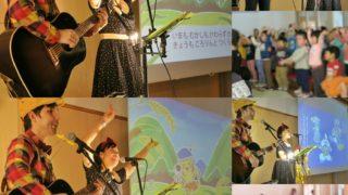 豊島区・駒込第三保育園で「ケチャマヨ音楽コンサート」を行いました☆