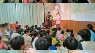 6年連続6回目の出演!千葉市・緑町保育所でのコンサートは今年も最高☆