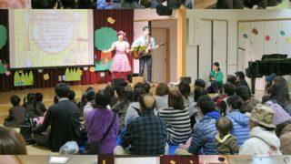 福島市のぞみの森保育園「のぞみの森フェスティバル」に出演しました☆
