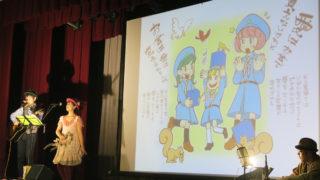 ガールスカウト千葉県連盟@千葉県青少年女性会館ラストコンサートに出演しました☆