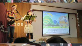 閉園の思い出に…滋賀県草津市立第六保育所「おもいでコンサート」に出演しました☆