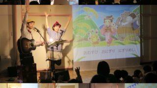 3年ぶり2回目!荒川区・三河島保育園でコンサートを行いました☆