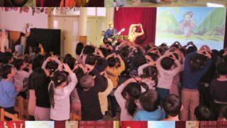 2年連続3回目!横浜市・芦穂崎保育園でコンサートを行いました☆