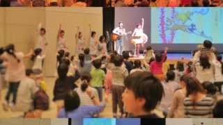綾瀬市の親子コンサート@綾瀬市オーエンス文化会館に出演しました☆