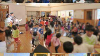 埼玉県所沢市・あかねの風保育園[お楽しみ劇場] 夜のコンサートに出演しました☆