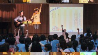 5年ぶり2回目☆埼玉県・加須保育園お楽しみ会に出演しました!