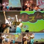 まこと幼稚園50周年&福祉施設あいあい会20周年の記念コンサートに出演しました☆