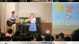豊島区・同援さくら保育園の音楽会に出演しました☆