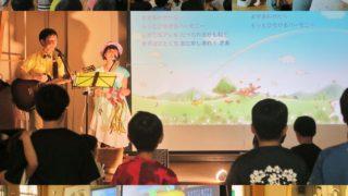 埼玉県加須市・龍興寺こども寺子屋コンサートに出演しました☆