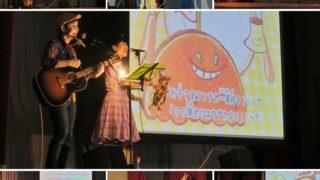 千葉市美浜区・真砂東小学校のお楽しみ会に出演しました☆