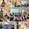 江戸川区・富士見保育園で親子コンサートに出演☆…その後、長野県へGO!