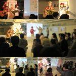横浜市緑区・ル・プリ十日市場【あおばのギャラリー】でコンサート☆
