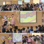 世田谷区・芦花の丘かたるぱ保育園で秋のお楽しみ会コンサートを行いました☆