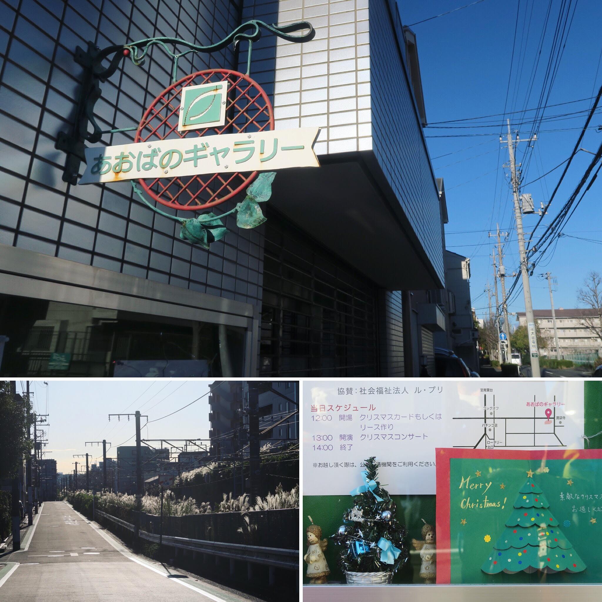 小学校 横浜 市立 市場
