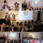 世田谷区・深沢保育園父母会主催イベントに出演しました☆