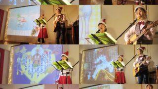 横浜市・ひびき保育園クリスマス会に出演☆