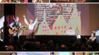 千代田区・学士会クリスマス家族会2018に出演しました☆
