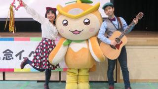 所沢市・障害者週間記念イベントに出演しました☆